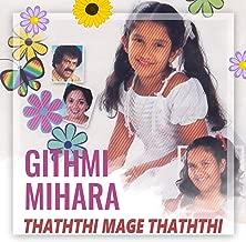 Sathuta Hasaral Galai