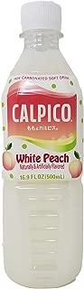 Calpico Japanese Non-Carbonated Soft Drink, White Peach 16.9oz, 6 Pack