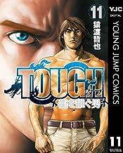 表紙: TOUGH 龍を継ぐ男 11 (ヤングジャンプコミックスDIGITAL)   猿渡哲也