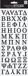 Me & My Big Ideas Puffy Greek Alphabet Stickers, Black