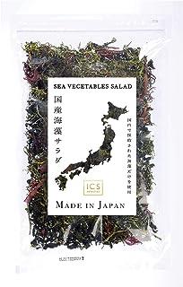 国産乾燥海藻サラダ100g入り ICS selection(イクセレ)