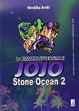 Scaricare Libri Stone ocean. Le bizzarre avventure di Jojo: 2 PDF