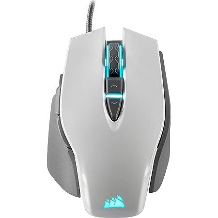 Corsair M65 Elite RGB Óptico FPS - Ratón para juegos (18 000 PPP Óptico Sensor, Retroiluminación RGB LED, sistema de peso ajustable), color Blanco