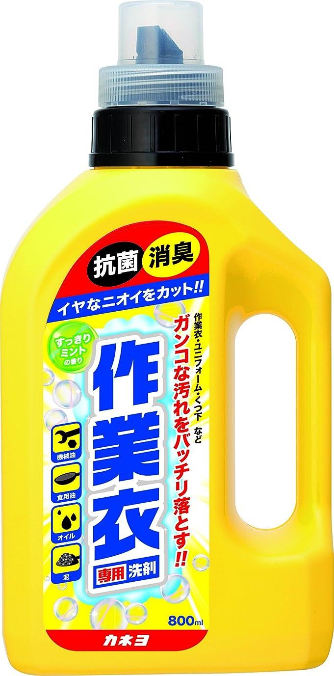 ネットに向かってパッケージカネヨ石鹸 作業衣専用洗剤 液体 ジェル 800ML