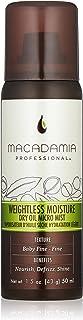 Macadamia Professional 無重力水分乾性油マイクロミスト - 。 - ファイン髪のテクスチャに赤ちゃんファイン - 縮れシャイン&コントロール追加 - 硫酸塩、グルテン&パラベンフリー、カラー処理した毛髪のための安全な 1.5オンス