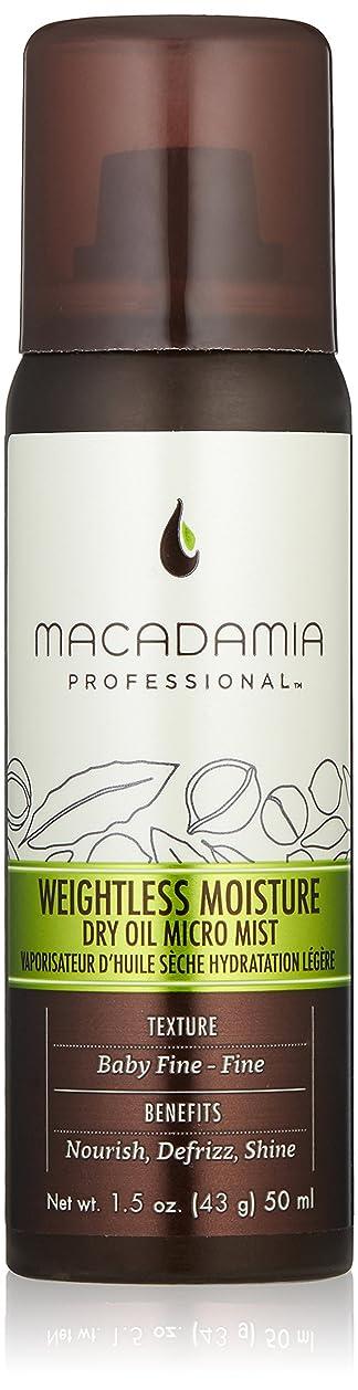 感心する気分うなずくMacadamia Professional 無重力水分乾性油マイクロミスト - 。 - ファイン髪のテクスチャに赤ちゃんファイン - 縮れシャイン&コントロール追加 - 硫酸塩、グルテン&パラベンフリー、カラー処理した毛髪のための安全な 1.5オンス