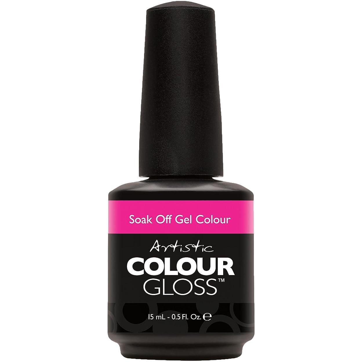 エンターテインメント大気札入れArtistic Colour Gloss - Polka Dottie Hottie - 0.5oz / 15ml