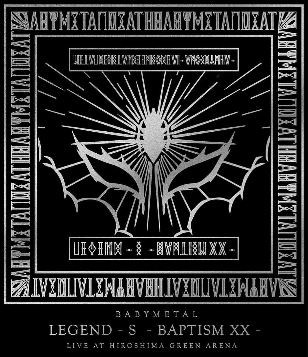 骨折でクレジット【メーカー特典あり】「LEGEND - S - BAPTISM XX - 」 (LIVE AT HIROSHIMA GREEN ARENA) [Blu-ray] (「- BAPTISM XX -」うちわ付)
