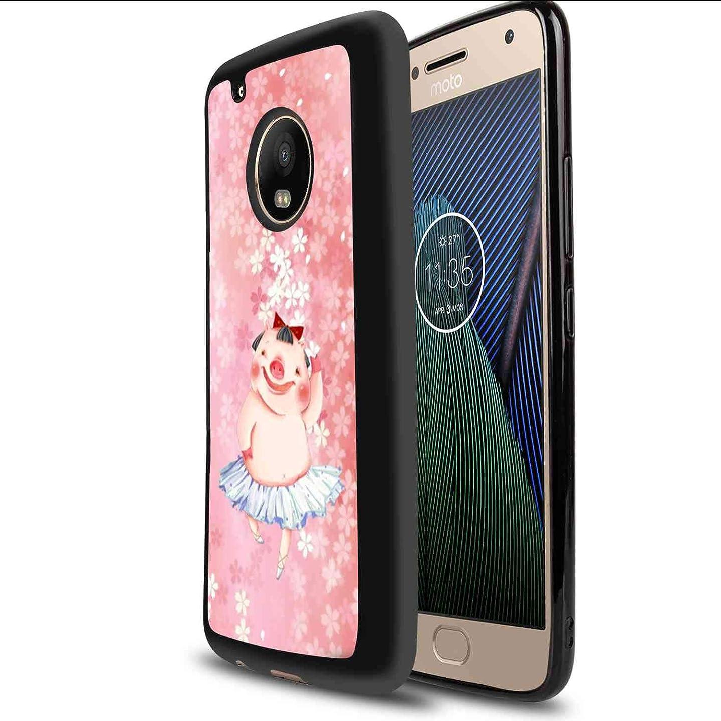 Cute Pig TPU Phone Case Fit for Moto G5 Plus (2017) (5.5inch)