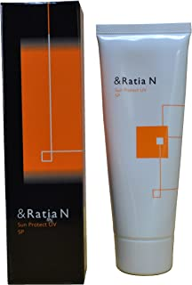 &Ratia N(アンドラティア ナノ)サンプロテクトUV SP(日焼け止めメークアップベース)80g