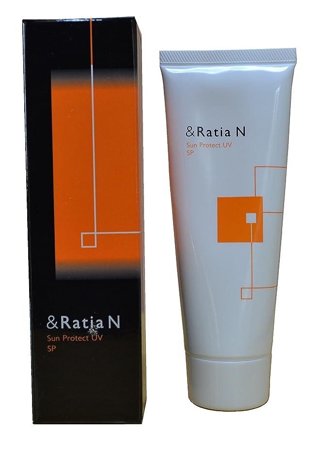と階ラベル&Ratia N(アンドラティア ナノ)サンプロテクトUV SP(日焼け止めメークアップベース)80g