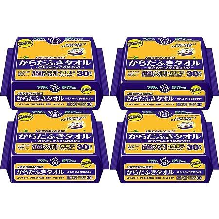 【お徳用 4 セット】 アクティ からだふきタオル超大判・超厚手 30枚入×4セット