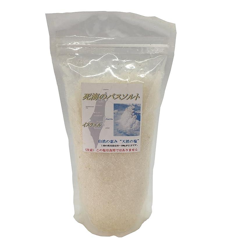 不安定硫黄カエル死海のバスソルト 300g デッドシーワークス社の高品質バスソルト