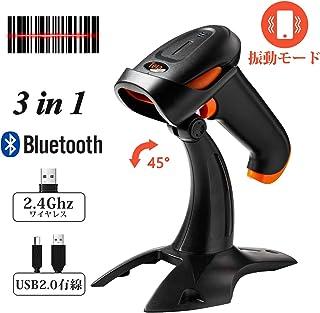 Tera バーコードリーダー USB 技適取得済み Bluetooth ワイヤレス 2.4GHz 1次元シンボルに対応 2mケーブル 高速 精確 充電式 手持ち式スタンド付き 日本語説明書付きバーコードスキャナー