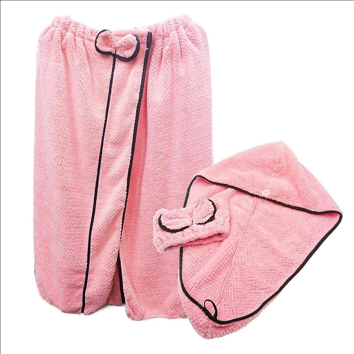 八過度の賢明なふわもこ着るバスタオル バスローブ ヘッドタオル ヘッドバンド の3点セット ピンク