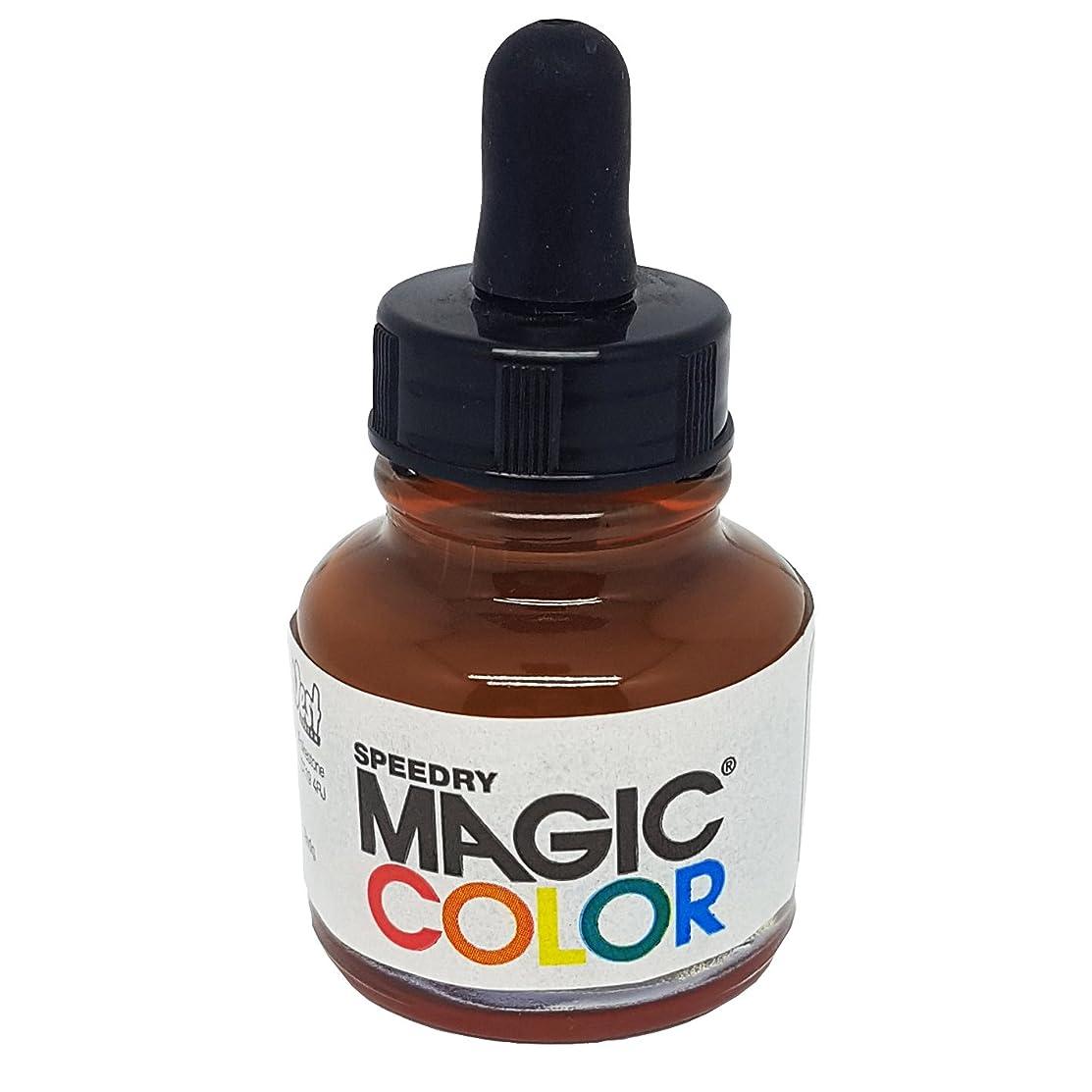 Magic Color MC390 28ml Liquid Acrylic Ink, Grecian Olive