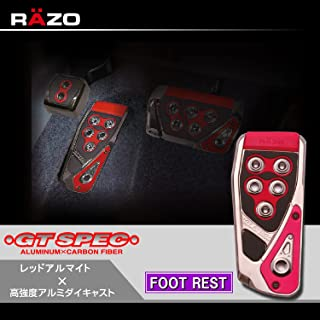 カーメイト 車用 ペダル RAZO GT SPEC フットレスト RP106RE