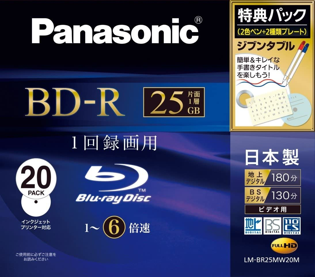 Panasonic Blu-ray Disc 20 Pack - 25GB Max 41% OFF 6X is NEW There V BD-R a Be super welcome