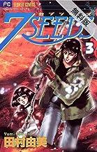 7SEEDS(3)【期間限定 無料お試し版】 (フラワーコミックスα)