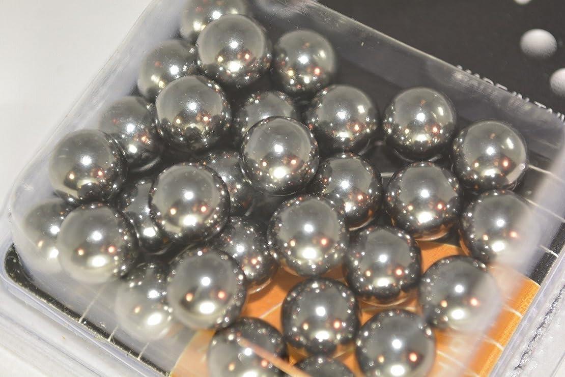 航空会社素朴なHoiHoi スリングショット スチールボール( 鉄弾 ) 約30発 練習 鉄弾 パチンコ