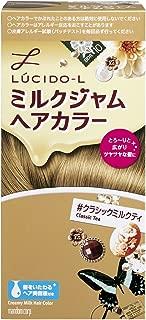 Mandom Lucido-L Creamy Milk Hair Color - Classic Milk Tea