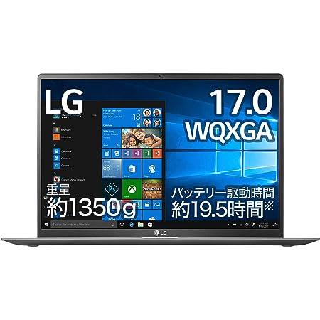 LG ノートパソコン gram 1350g/バッテリー約19.5時間/第10世代 Core i7/17インチ/メモリ 16GB/SSD 512GB/Thunderbolt3/ダークシルバー/17Z90N-VA74J (2020年モデル)
