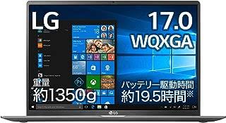 LG ノートパソコン gram 1350g/バッテリー約19.5時間/第10世代 Core i7/17インチ/メモリ 16GB/SSD 256GB/Thunderbolt3/ダークシルバー/17Z90N-VA72J (2020年モデル)