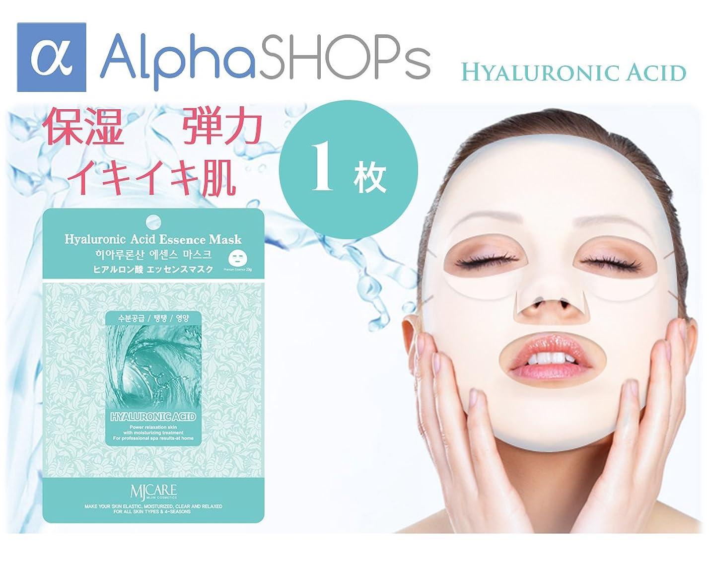 高尚な生産性距離シートマスク パック 1枚単品 ヒアルロン酸 エッセンスマスク 韓国コスメ MIJIN(ミジン)