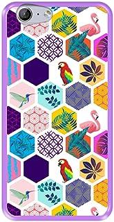 Mobilskal för [ Zte Blade V770 - Orange Neva 80 ] design [ Exotiska mönster, fåglar och blommor ] Lila TPU flexibelt silik...