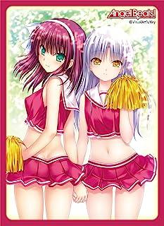 Amazon com: Kiss Kiss - Anime & Manga / Protective Sleeves