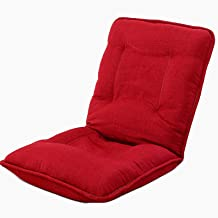 Floor Chair, Indoor Folding Chaise Couch Gaming Chair, 5 Gears Adjustable Backrest with Removable Cover for Kids Adult, Ho...