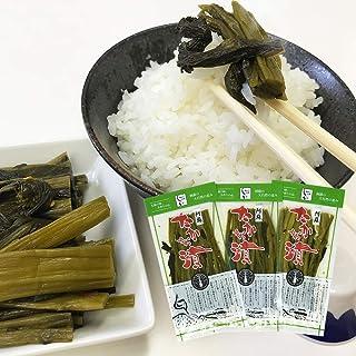 阿蘇 高菜漬け 3袋セット 志賀食品