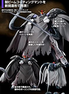 Bandai Hobby Gundam Wing P-BANDAI Sandrock Custom EW MG 1/100 Model Kit