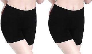 6aa5933ccf0bb Femme Shorts sous Jupe Culotte de Sécurité sous-vêtements Pantalon Short  Legging