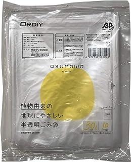 オルディ ゴミ袋 30L 半透明 横55×縦70cm 厚み0.013mm 植物由来素材25%配合 バイオマスプラスチック使用 asunowa ASW-HN30-10 10枚入