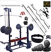 GOLD FITNESS Home Gym Combo 20 in 1 Bench with 80 kg Weight Home Gym & Fitness kit