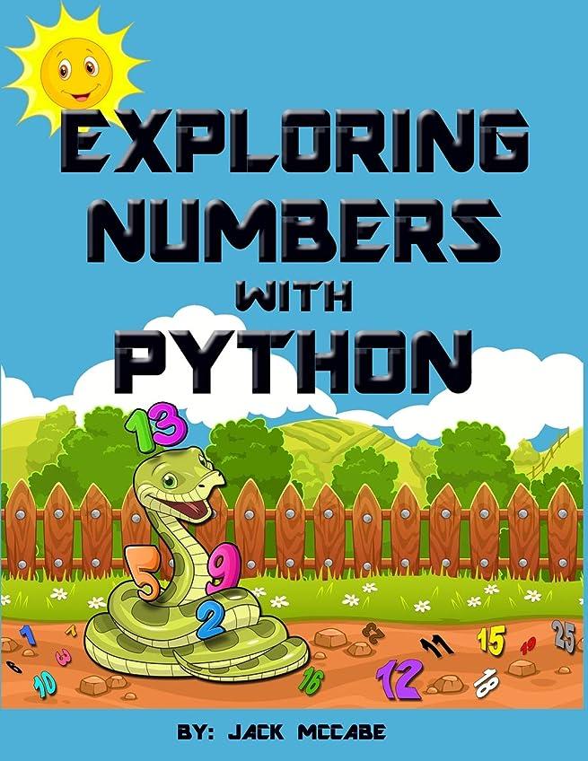 クルーズ略すアンソロジーExploring Numbers with Python