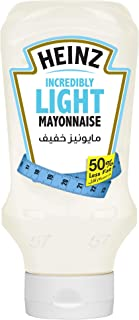 Heinz™ Mayonnaise, Incredibly Light, Top Down Squeezy Bottle, 225ml