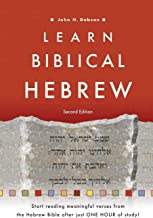 Best learn biblical hebrew dobson Reviews
