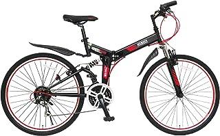 チャリンクス [メルシン] マウンテンバイク (シマノ 6×3段変速) 折りたたみ自転車 26インチ [前後サスペンション付]