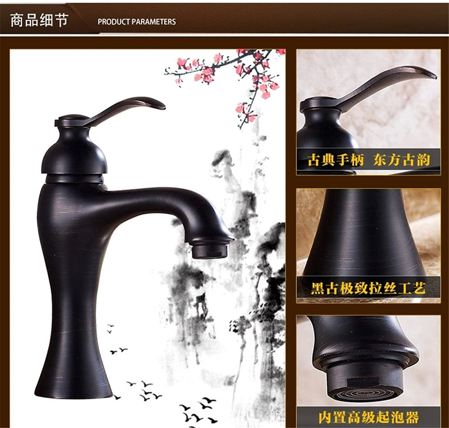 Hlluya Professional Sink Mixer Tap Kitchen Faucet The Copper Black faucet antique faucet basin cold water tap.