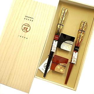 夫婦箸と箸置きセット一双 瑞雲(ずいうん)桐箱入り