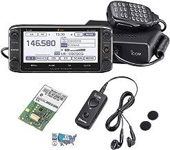 Bundle - 4 Items - Includes Icom ID-5100A Deluxe VHF/UHF D-Star Transceiver, UT-133 Internal Bluetooth Module, VS-3 Blueto...