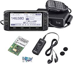 Bundle - 4 Items - Includes Icom ID-5100A Deluxe VHF/UHF D-Star Transceiver, UT-133 Internal Bluetooth Module, VS-3 Bluetooth Pendant Headset and Ham Guides TM Quick Reference Card