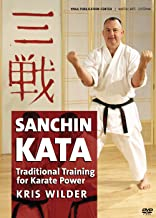 Sanchin Kata: Three Battles Karate Kata