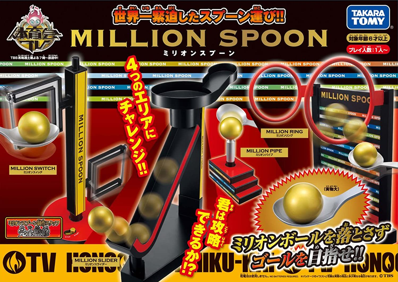 Athlete million TV spoon of flame (japan import) B00D75TV14 Elegantes und robustes Menü   | Hohe Qualität Und Geringen Overhead