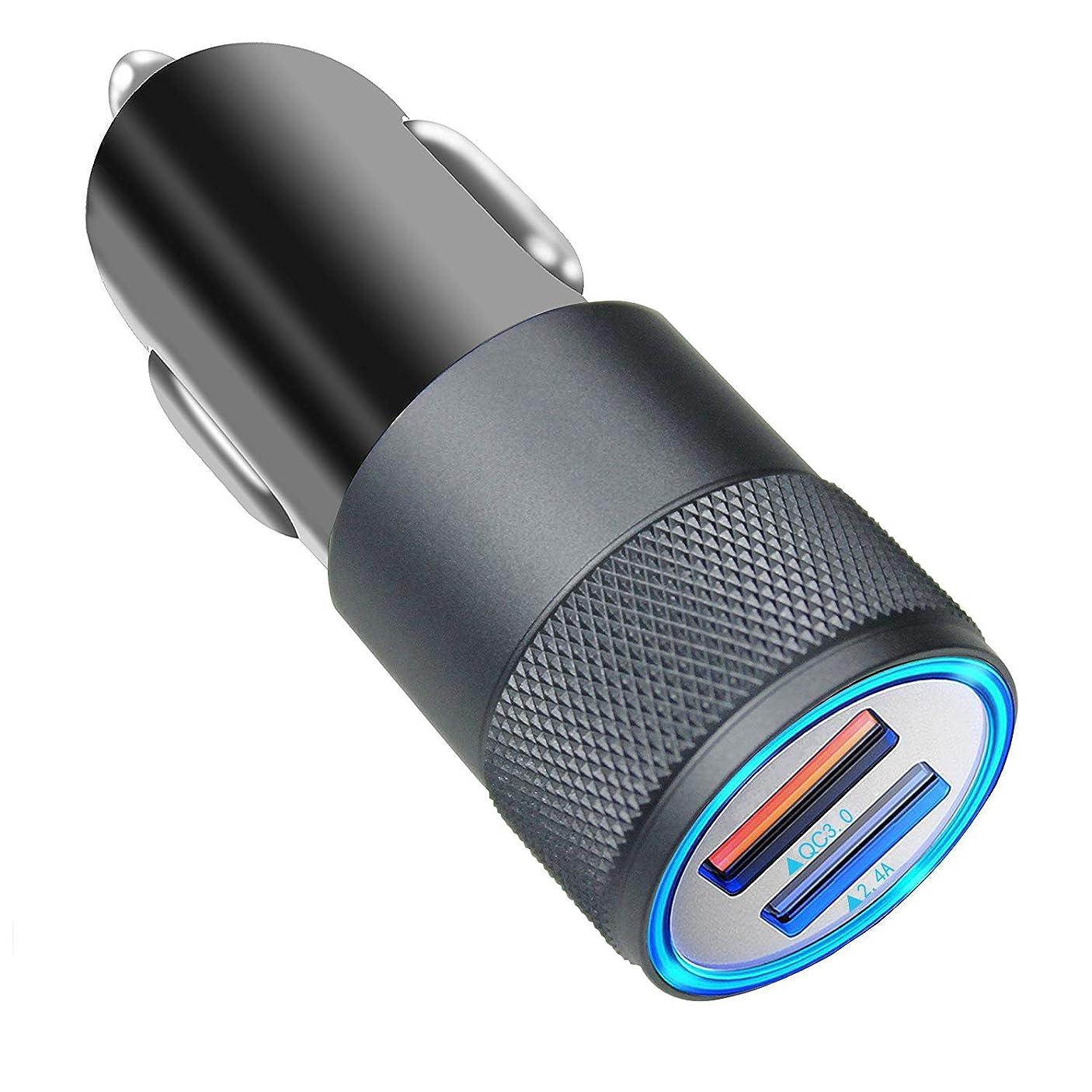 【急速充電Quick Charge 3.0 搭載】シガーソケットUSB カーチャージャー 小型 2ポート(QC3.0+2.4A) シガーライター 急速 車載充電器 12V-24V対応 タブレット スマホ充電器 アイコス コンパクト充電器(シルバーグレー)