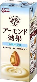 グリコ アーモンド効果 砂糖不使用 200ml×24本 常温保存可能