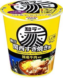 サッポロ一番 和ラー 神戸 関西すき焼き風 73g ×12個