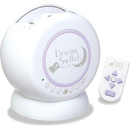 動く絵本 プロジェクター ドリームスイッチ ( Dream Switch )【日本おもちゃ大賞2019 コミュニケーション・トイ部門 優秀賞】